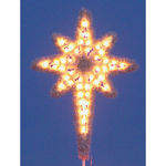 4.8 ft. - C7 - Hanging Garland Star of Bethlehem - 120 Volt